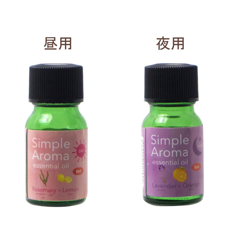 [Hot topic on TV! Simple Aroma Pendant Set [Essential Oil] [Gift