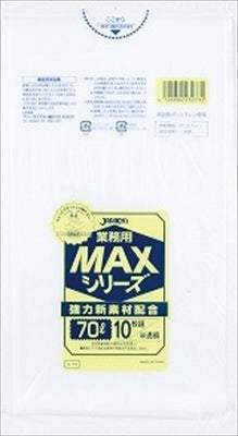 [Garbage bag] S-73 70LMAX translucent 10 sheets [Japax] [Garbage bag / plastic bag] 40 pieces per case