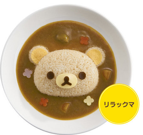 Rilakkuma Deco Curry [Rice Type] [Made in Japan