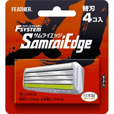 F system spare blade 4 samurai edges [feather safety razor] [men's razor] 144 pieces per case
