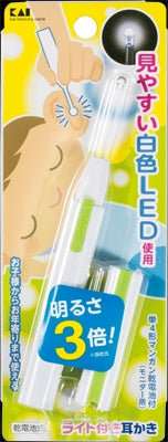 KQ0291 Lighted earpick (white) [Kai] [Body care] 120 pieces per case