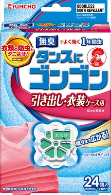 Gongon Drawer N 24 pieces Odorless type [Dainihon Jochugiku (Kincho)] [Insect repellent] 40 pieces per case