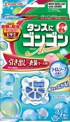 Gongon Aroma for pulling out 24 pieces Lime soap scent [Dainihon Jochugiku (Kincho)] [Insect repellent] 40 pieces per case