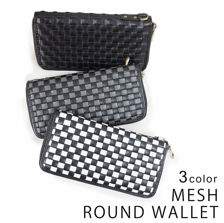 Wallet Long Wallet Men Braided Mesh Round Wallet Zipper Women Keys 1pc