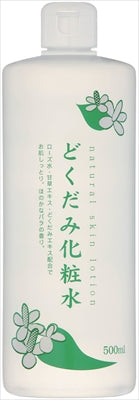 Chinosio Dokudami lotion 500ml [Chinoshiosha] [Toner / lotion] 24 pieces per case