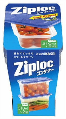 Zip lock container rectangular 510 ml 2 pieces [Asahi Kasei Home Products] [Kitchen supplies] 24 pieces per case