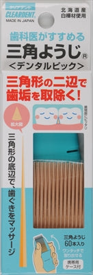 60 Cleardent Triangular Yoji [Koeisha] [Floss / Interdental Brush] 480 pieces per case