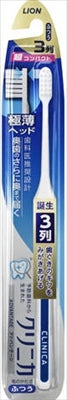 Clinica Advantage Toothbrush 3-row ultra-compact Normal [Lion] [Toothbrush] 120 pieces per case