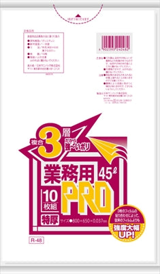 R48 Pro Series 45L 10 pieces translucent [Nippon Sani Pack] [Garbage bag / plastic bag] 30 pieces per case