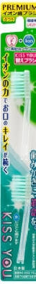 Fluorine Ion Toothbrush Extra Fine Regular Replacement Brush Usually [Fukuba Dental] [Toothpaste] 120 pieces per case