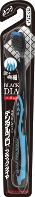 Dental Pro Black Diamond Ultra Fine Hair Compact Normal [Dental Pro] [Toothbrush] 120 pieces per case
