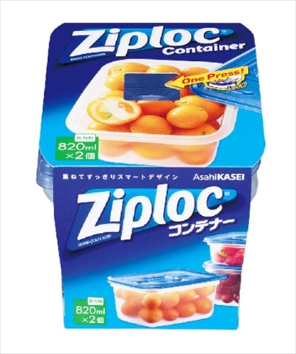 Zip Lock Container Rectangular 820ml 2 pieces [Asahi Kasei Home Products] [Kitchen utensils] 24 pieces per case