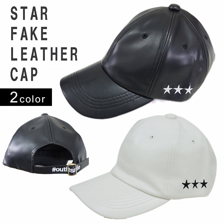 Hat Cap Men's Women's Low Cap Embroidered Logo Star Faux Leather Keys 1 Pair