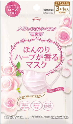 A scent of mask rose with a slight herb scent 3 + 1 sheets [Kowa Shinyaku] [Mask] 200 pieces per case