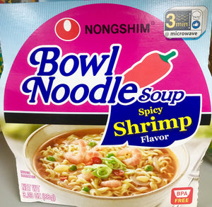 NONGSHIM BOWL NOODLES SOUP SPICY SHRIMP Filipino Market LLC