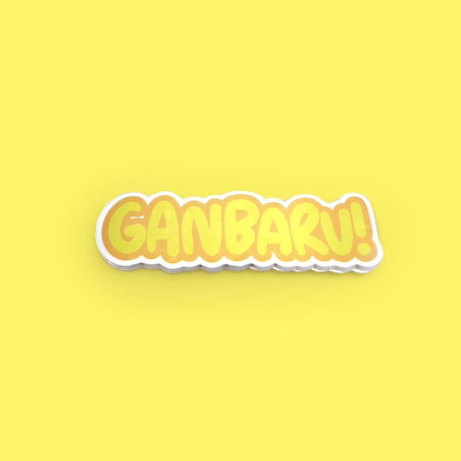 ganbaru yellow reflective japanese vinyl sticker