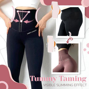 Fition™ Body Sculpting Corset Leggings