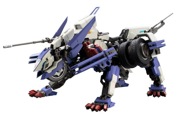 Hexa Gear Rayblade Impulse Model Kit