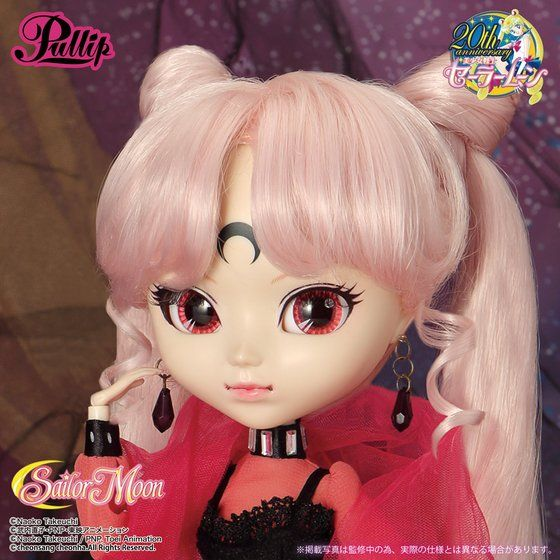 Sailor Moon Black Lady  Pullip Action Figure Doll