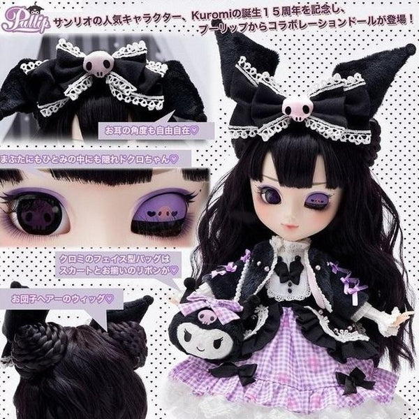 プーリップ×トイズキング/ P-247 Kuromi 15th Anniversary & Limited Mask ver.