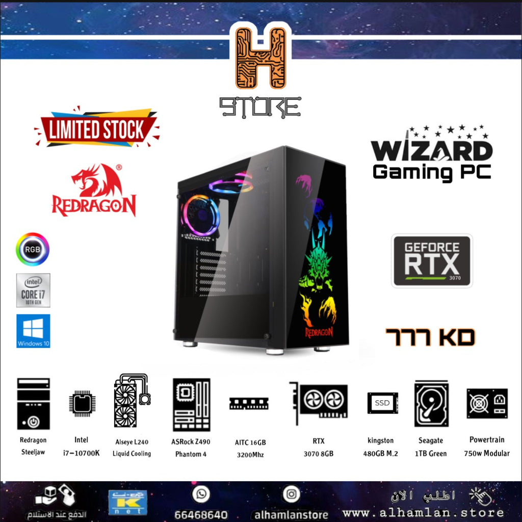 WIZARD i7 RTX 3070 Gaming PC
