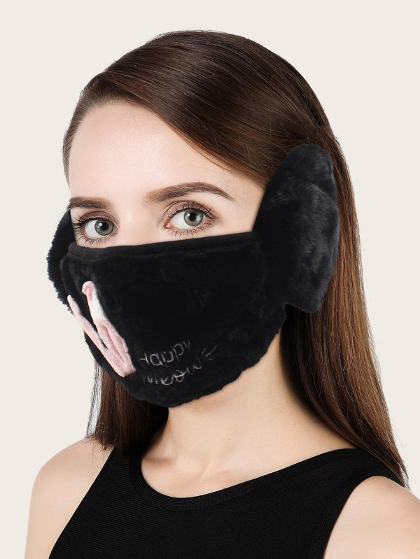 Letter Embroidery Fluffy Face Mask - 𝐄𝐑𝐔𝐌𝐉𝐔𝐒