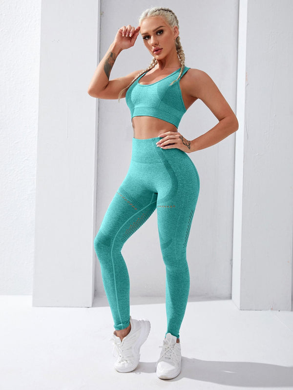 Space Dye Sports Bra & Eyelet Leggings - 𝐄𝐑𝐔𝐌𝐉𝐔𝐒