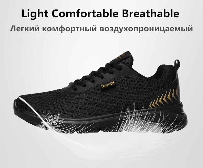 Men's new Air Mesh Breathable Sneakers Shoes