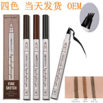 Load image into Gallery viewer, waterproof long-lasting eyebrow pencil - monaveli - beauty - waterproof long-lasting eyebrow pencil - mymonaveli.com