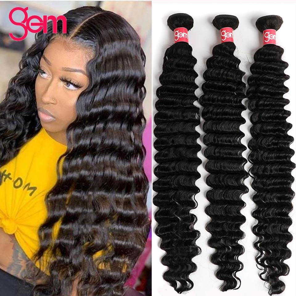 Deep Wave Human Hair Bundle With Closure - monaveli -  - Deep Wave Human Hair Bundle With Closure - mymonaveli.com