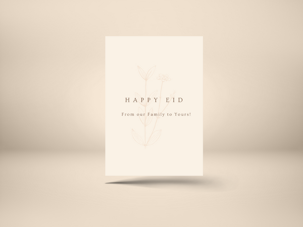 Happy Eid Minimal