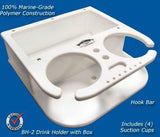 "Double Beverage/Cup/Drink Holders w/ Storage- 9 3/4"" x 9 3/4"" x 3"" -BH2"