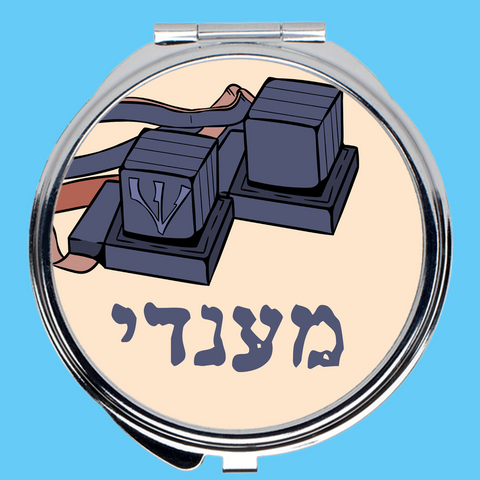Compact Tefillin Mirror in Beige