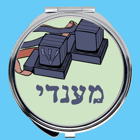 Compact Tefillin Mirror in Light Green