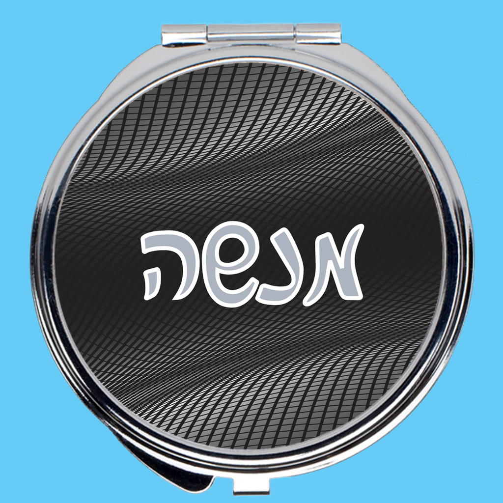 Compact Tefillin Mirror in Charcoal - NAMEBITZ