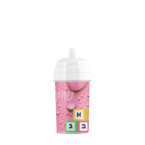 Blocks Sippy Cup in Pink