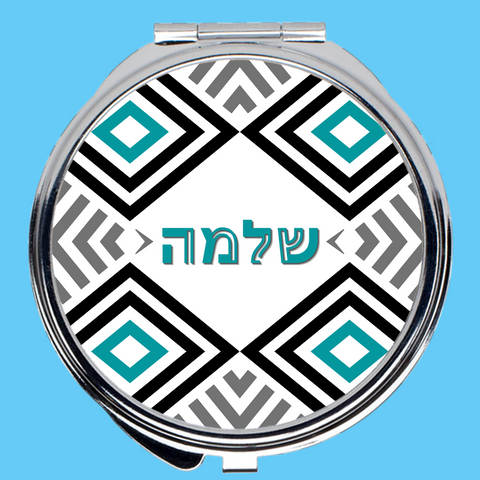 Compact Tefillin Mirror in Diamond Print