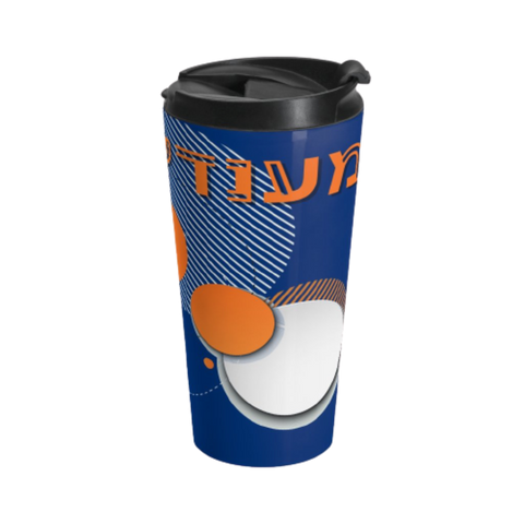 Circles Travel Mug in Blue