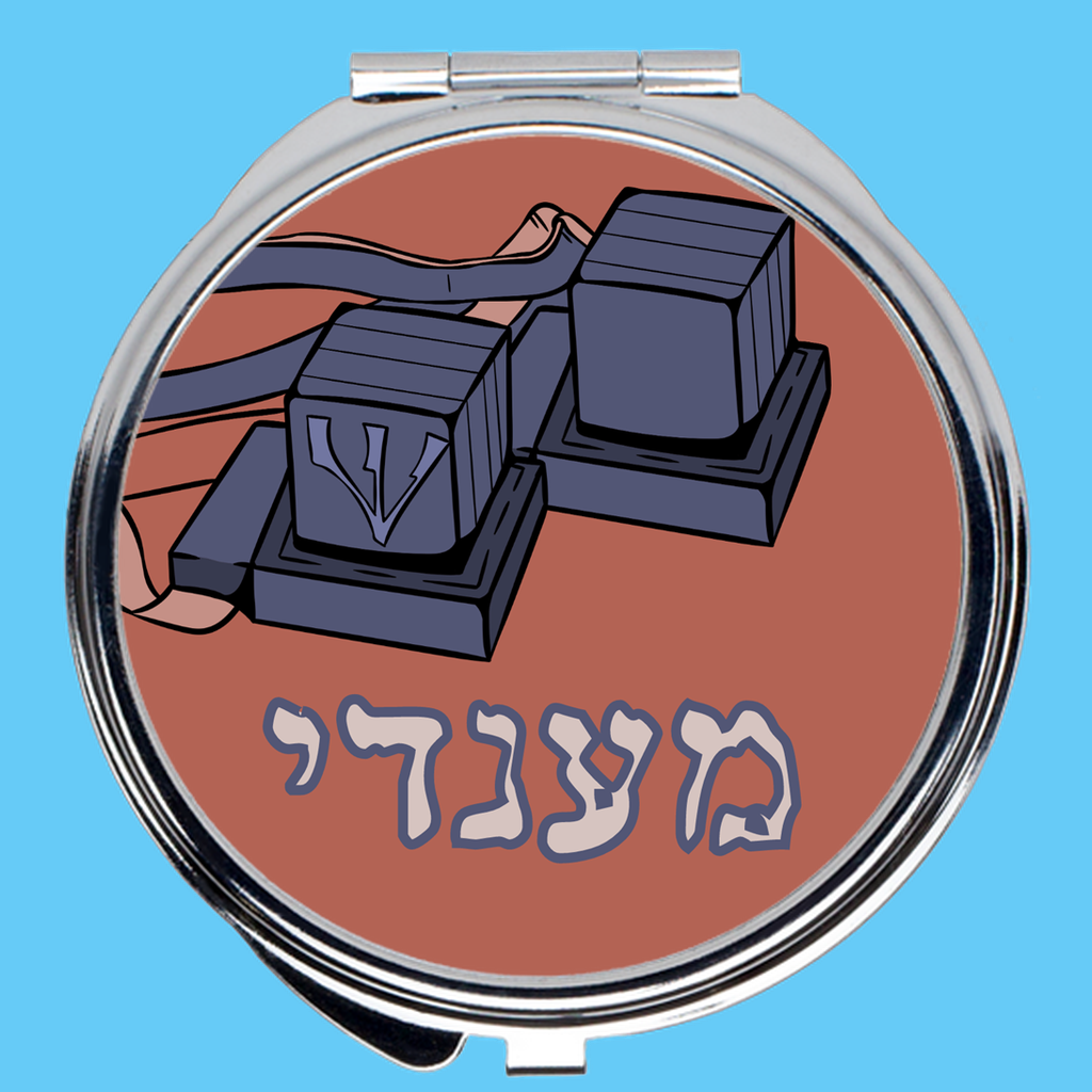 Compact Tefillin Mirror in Rust
