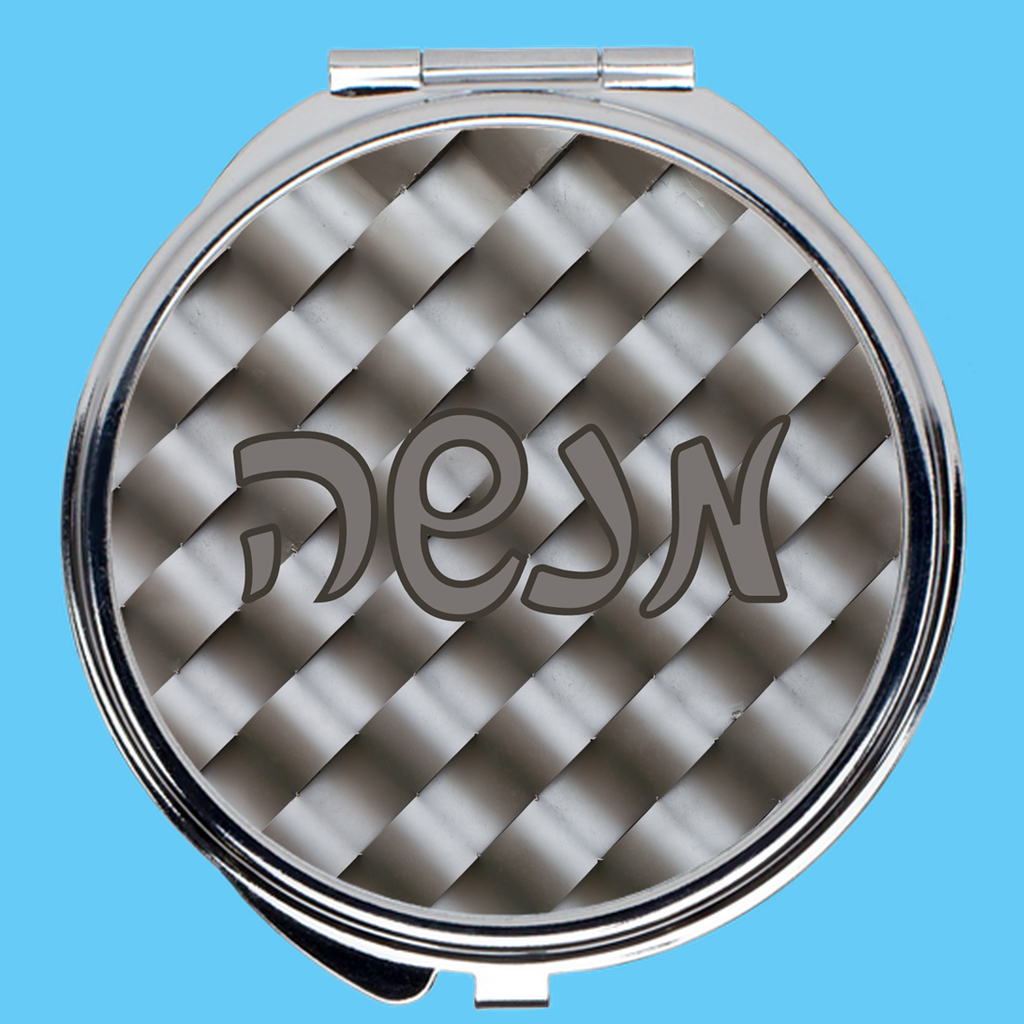 Compact Tefillin Mirror in Grey