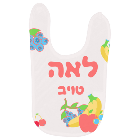 Fruity Baby Girl Bib