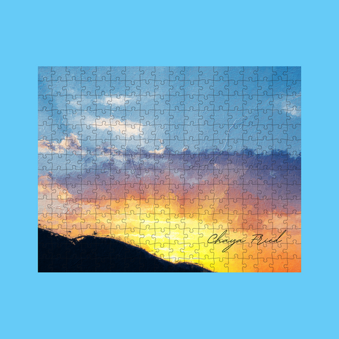 Sunrise Custom Signature Puzzle