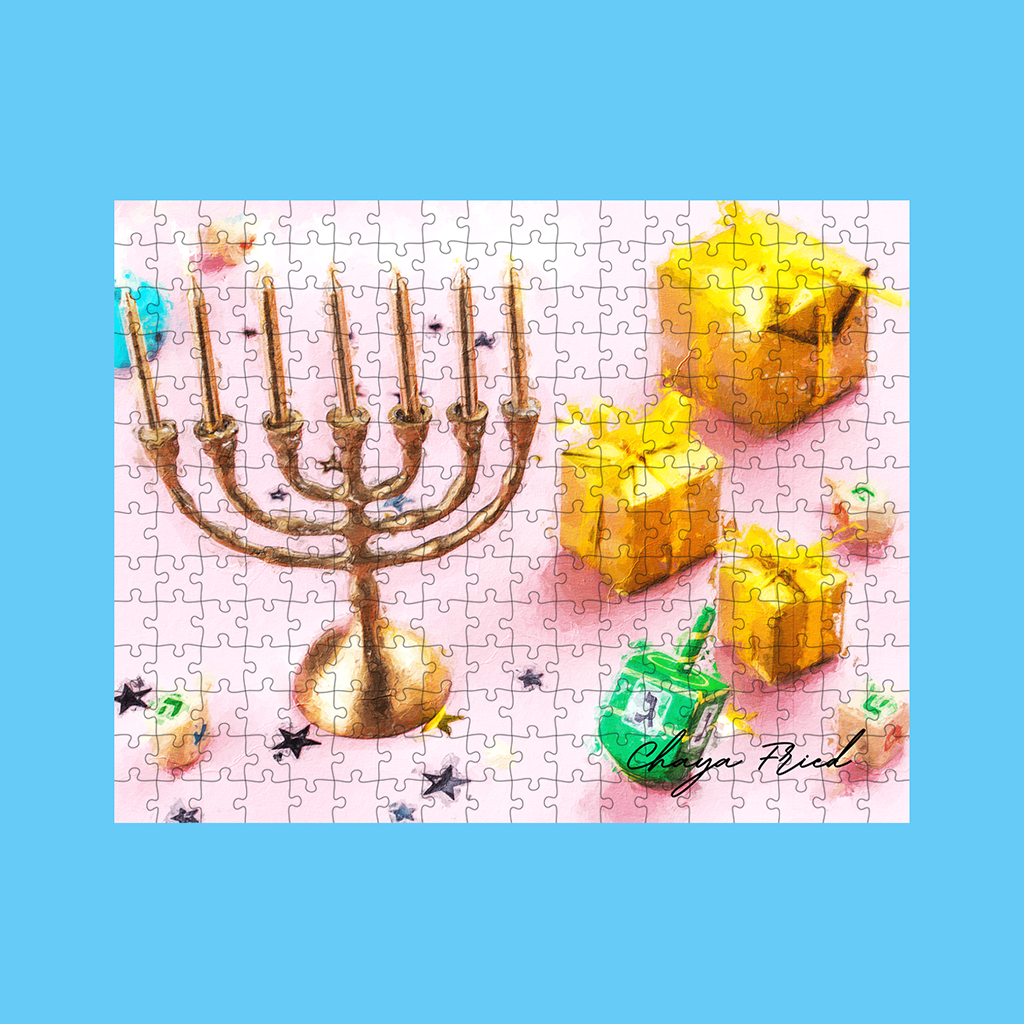 Menorah Custom Signature Puzzle