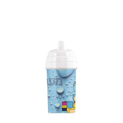Blocks Sippy Cup in Blue