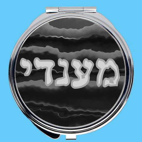 Compact Tefillin Mirror in Black