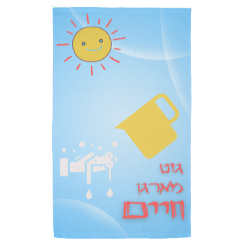 Bright Day Hand Towel