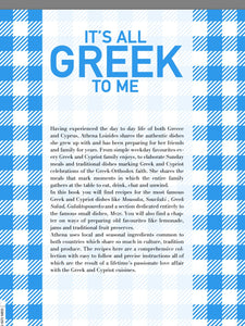 """It's All Greek To Me"" Cookbook"