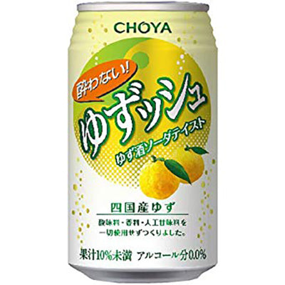 Choya Yuzu-shu Non-alcohol 11.8 fl oz (350ml) x 24 cans