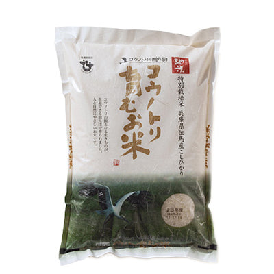 Organic Kounotori Koshihikari Japanese Short Grain White Rice Japanese Grocery Delivery to NY NJ