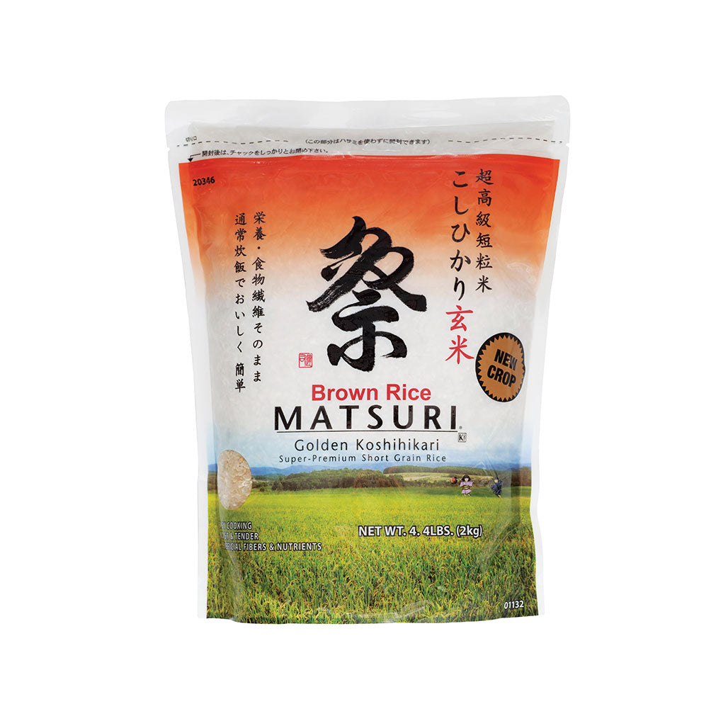 Matsuri Koshihikari Short Grain Brown Rice Japanese Grocery Delivery to NY NJ